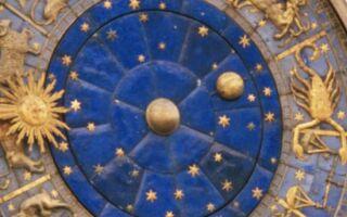 КАЖДЫЙ ЧЕТВЕРГ: еженедельный гороскоп (5-09 — 11.09)