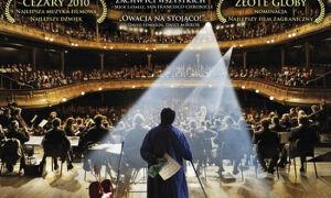 Концерт DVD!